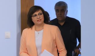 БСП внася подписка за извънредно заседание на Народното събрание