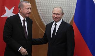 Путин отива при Ердоган