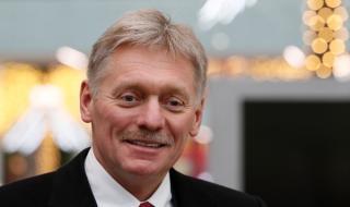 Русия е сигурна в отношенията с Германия - 1