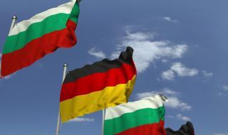 Нов рекорд между България и Германия