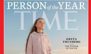 Грета Тунберг е личност на годината