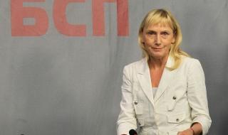 Елена Йончева поиска евросредства за медиите