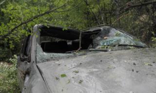 Автомобил падна в пропаст в Централен Балкан, шофьорът загина