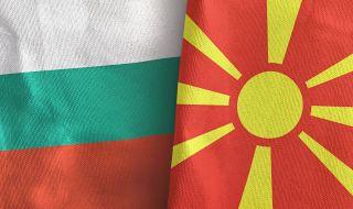 Португалия: Върху България е упражняван натиск за Северна Македония