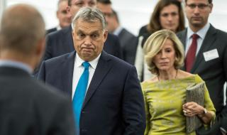 Лишават Унгария от право на глас в ЕС