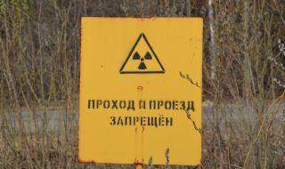 Тайната атомна катастрофа на Съветския съюз (ВИДЕО+СНИМКИ)
