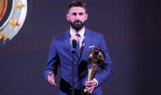 Димитър Илиев е Футболист №1 на България за 2020 година!