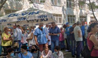 Медици от Ямбол подкрепиха директора си