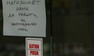 Рая Попова пред ФАКТИ -  БРА предлага три спешни мерки за спасяване на търговията на дребно