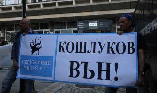 Протест пред БНТ в подкрепа на министъра на културата