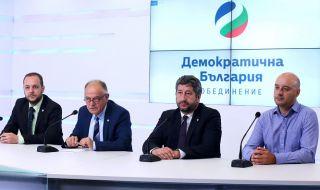 ''Демократична България'' излезе с план за възстановяването на страната - 1