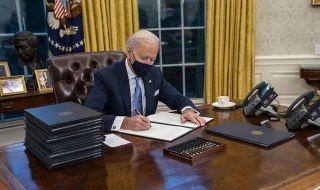 Джо Байдън продължава острия завой от политиките на предшественика си
