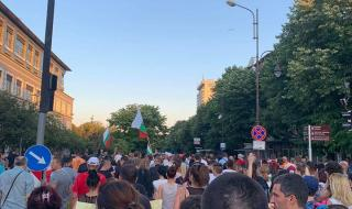 Без напрежение на протеста във Варна