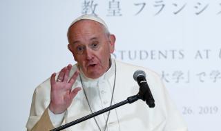 Папата към студенти: Пазете планетата