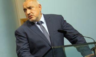 Борисов: Щом толкова искат мажоритарни избори, да свикваме ВНС