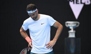Григор Димитров приключи безславно участието си на US Open - 1