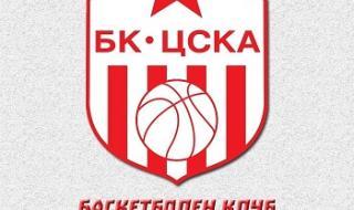 Мъжкият баскетболен отбор на ЦСКА се възражда! Червените ще играят в ''А'' група