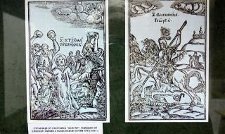 Свищовец е авторът на първата печатна книга