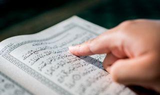 Уроците по ислям стават официален предмет в баварските училища