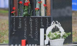 """19 години от трагедията пред """"Индиго"""" - 1"""