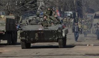 Украйна сменя името на военната операция в Донбас