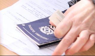 Депутати от ГЕРБ: Неплатеният отпуск до 60 дни да се признава за трудов стаж