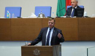 Каракачанов: Имаме обща история с Македония, но тя е българска
