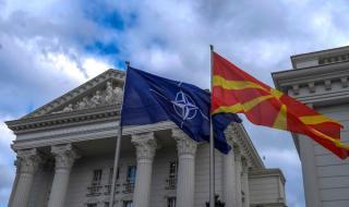 Северна Македония отговори на Красимир Каракачанов - 1