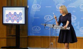 Захарова: Русия смята Латинска Америка за един от центровете на многополюсния световен ред - 1