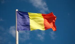 Румъния обяви търг за важен ядрен проект