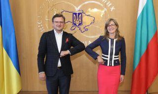 Захариева: Подкрепяме териториалната цялост на Украйна