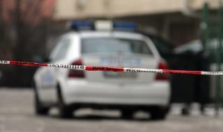 Разследват кражба на 400 000 лева от апартамент в Кърджали