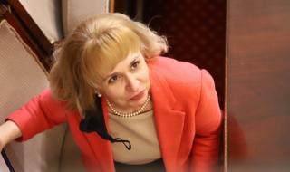 Парламентът избра Диана Ковачева за омбудсман