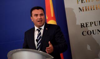 Зоран Заев  очаква да се разбере с новото правителство в България