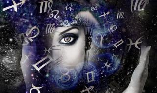 Вашият хороскоп за днес, 30.03.2019 г.