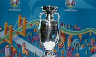 Англия поиска домакинството на Европейското първенство