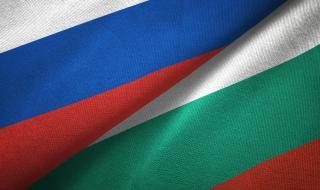 България е мишена за руските разузнавачи