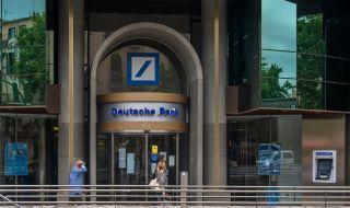 Печалбата на голяма банка скочи 15 пъти - 1