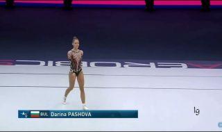 Браво! Българка е финалистка на Европейското по спортна аеробика - 1
