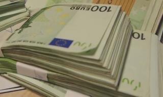До всички българи: 1 млрд. от