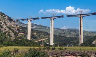 Започна изплащането на най-скъпата магистрала в света - 1
