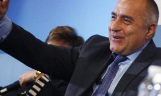 Борисов раздава ударно пари на държавните служители