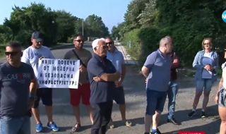 Бунт в Приморско заради лошия вътрешен път до Китен - 1