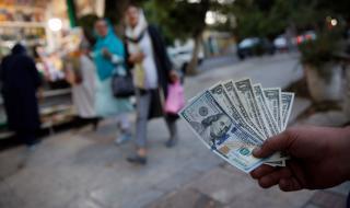 Иранската валута се срина