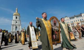 Румънският синод призна новата църква на Украйна