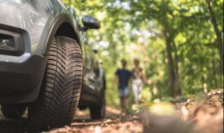 Всесезонни гуми за зимата: плюсове и минуси