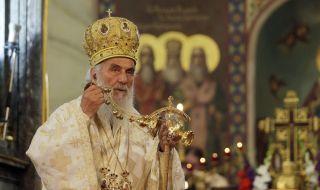 Коронавирусът отне живота на сръбския патриарх