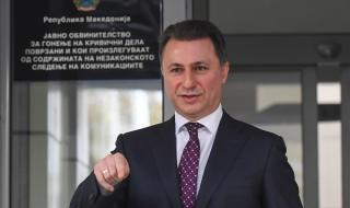 Груевски: Ще получа максимална присъда