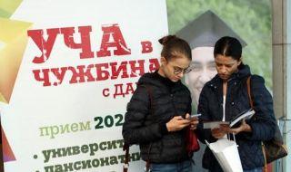 Реформата в българското средно образование и влиянието ѝ върху кандидатстудентските процеси в чужбина и у нас - 1