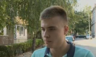 Български ученик с революционна идея за нов асфалт